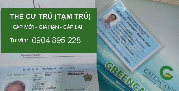 làm thẻ cư trú cho người nước ngoài tại việt nam thủ tục dịch vụ